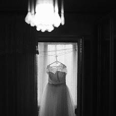 Wedding photographer Olga Smaglyuk (brusnichka). Photo of 02.01.2018