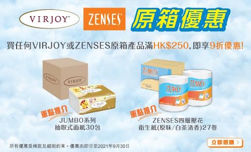 VIRJOY_Zenses_Banner_Sep2021_AWOP_trim.jpg