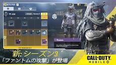 Call of Duty®: Mobileのおすすめ画像4