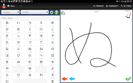 JA Sensei - Learn Japanese Screenshot 18