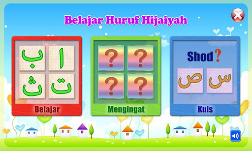 Belajar Huruf Hijaiyah screenshot