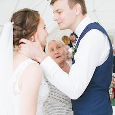 Wedding photographer Mariya Evseeva (Foxik-85). Photo of 29.09.2018