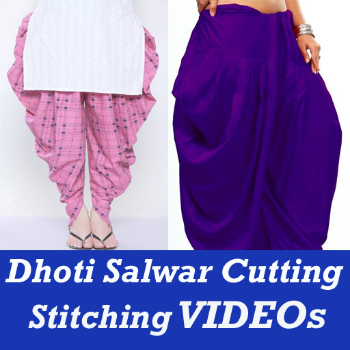 Dhoti Salwar Cutting and Stitching Design VIDEO