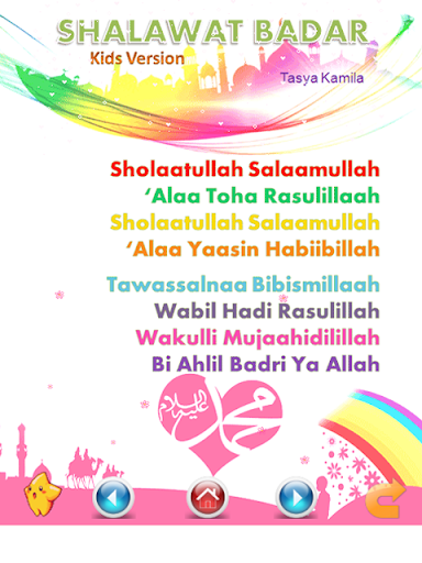 Lagu Anak Muslim & Sholawat Nabi  screenshots 3