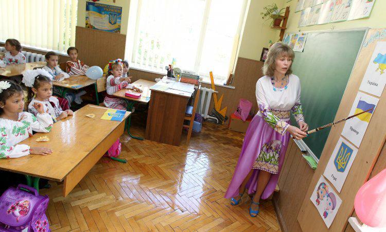 http://apostrophe.com.ua/uploads/image/bf9d9c3b5e54b069839eb46e3f02ea33.jpg