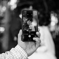 Fotógrafo de bodas Maksim Efimov (MaksimEfimov). Foto del 02.11.2017