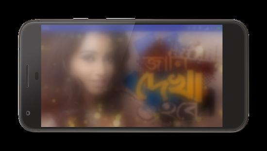 Hit Bangla Songs of Shreya Ghosal - náhled