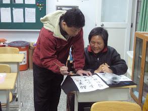 Photo: 20110316書法藝術欣賞與創作012