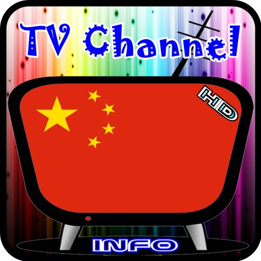 Info TV Channel China HD