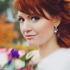 Wedding photographer Elena Zayceva (Zaychikovna). Photo of 09.02.2015