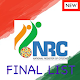 Download NRC ( এন.আৰ.চি )  Assam Check updated Final List For PC Windows and Mac