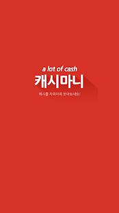 캐시마니 - náhled