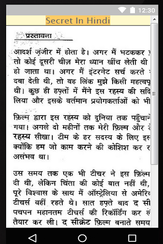 Rahasya Hindi Book