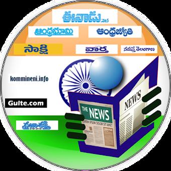 Mod Hacked APK Download Sakshi Epaper 3 0