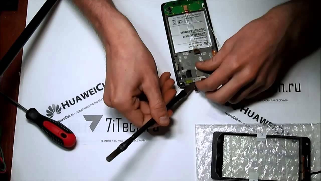 Замена экрана смартфона Huawei Honor 6 – ремонт, который стоит доверить сервисному центру