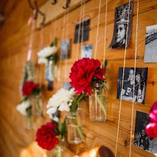 Wedding photographer Ilya Kolesov (honeyIlya). Photo of 02.02.2015