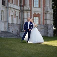 Wedding photographer Pavel Karpov (PavelKarpov). Photo of 15.11.2018