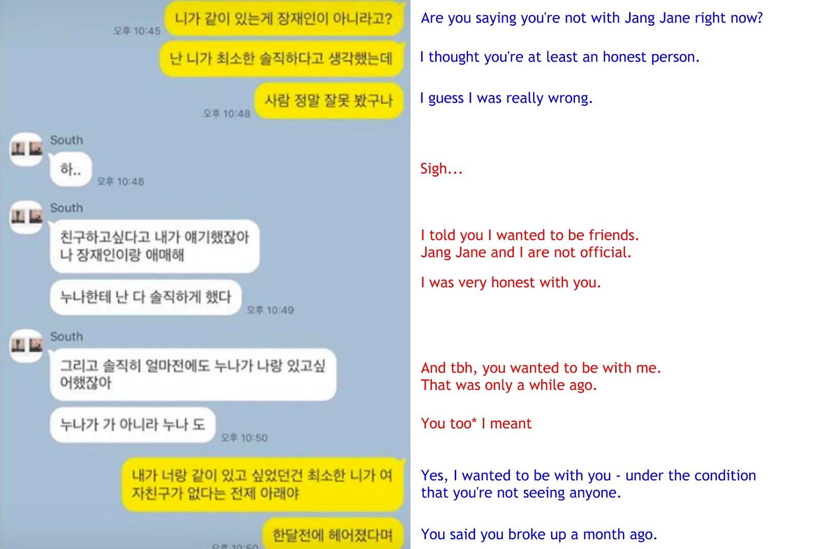 Nam taehyun katalk messages 2