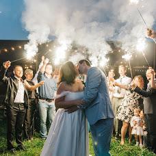 Wedding photographer Anna Bamm (annabamm). Photo of 01.11.2018