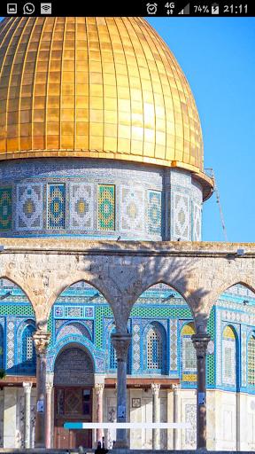 كيفية الصلاة على المذهب المالكي