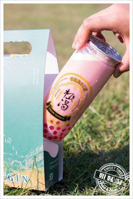極渴和風烘焙茶草莓奶蓋莓果粉圓