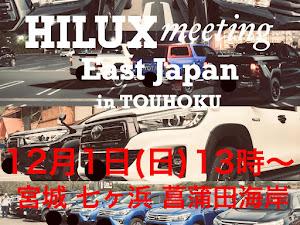 ハイラックス GUN125 のカスタム事例画像 サクラレーシング YouTuberさんの2019年11月18日11:56の投稿