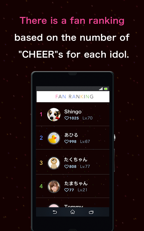 CHEERZ - CHEER for J-IDOL -- screenshot