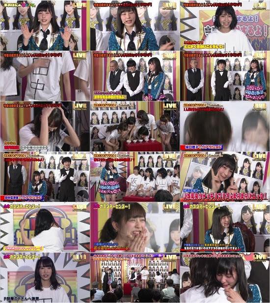 (TV-Variety)(720p) HKT48の「ほかみな」~そのほかのみなさん~ ep52 180406