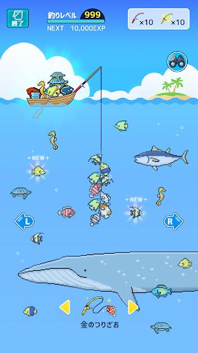 ミニチュア水族館 1.5.0 screenshots 2