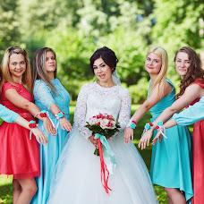 Wedding photographer Yuliya Medvedeva-Bondarenko (photobond). Photo of 10.03.2018