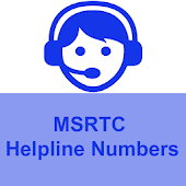 MSRTC Helpline Number