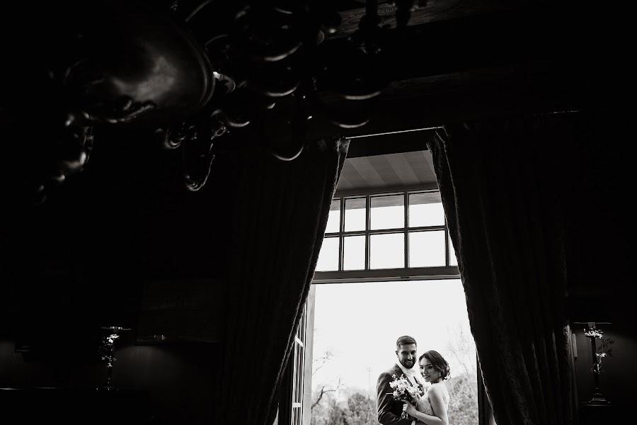 Свадебный фотограф Карина Арго (Photoargo). Фотография от 11.04.2018