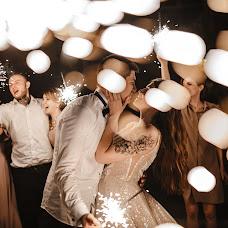 Wedding photographer Tatyana Shakhunova (sov4ik). Photo of 03.09.2018