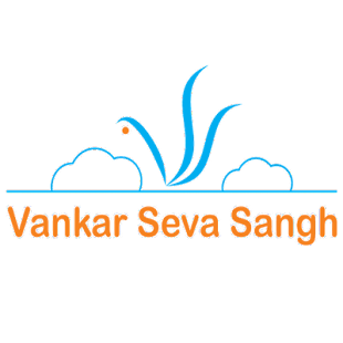 Vankar Seva Sangh  Chandkheda- screenshot thumbnail