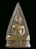 หลวงพ่อโสธร พิมพ์2หน้า เนื้อทองเหลือง ปี2508 (มีบัตรรับรอง)
