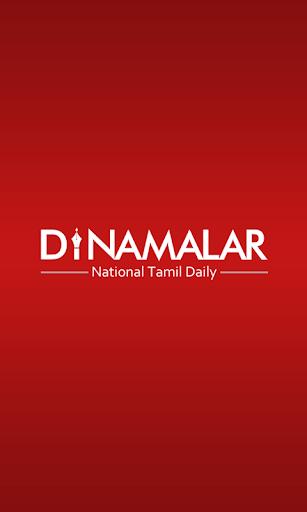 Tamil suku puoli videoita Download