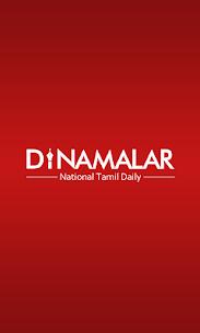 Dinamalar for Phones 1