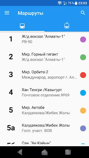 CityBus Almaty 1.2.2 screenshots 2
