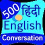 500 hindi english conversation