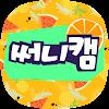 써니캠 - 영상채팅 대표 아이콘 :: 게볼루션