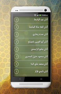Azan Voices Adhan MP3 screenshot 5