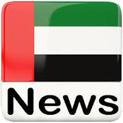 All Arab Emirates Newspaper | UAE News, Dhabi News