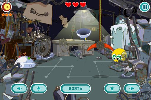 Смешарики. Биби 1.2.0 screenshots 2