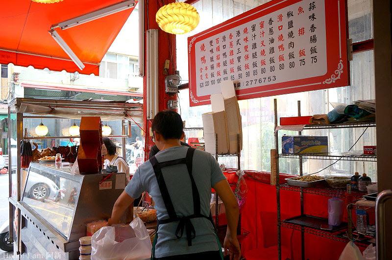 百順滑口燒鴨餐廳,南投水里美食-8