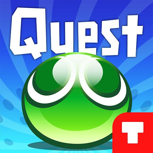 Puyopuyo!!Quest LOGO-APP點子