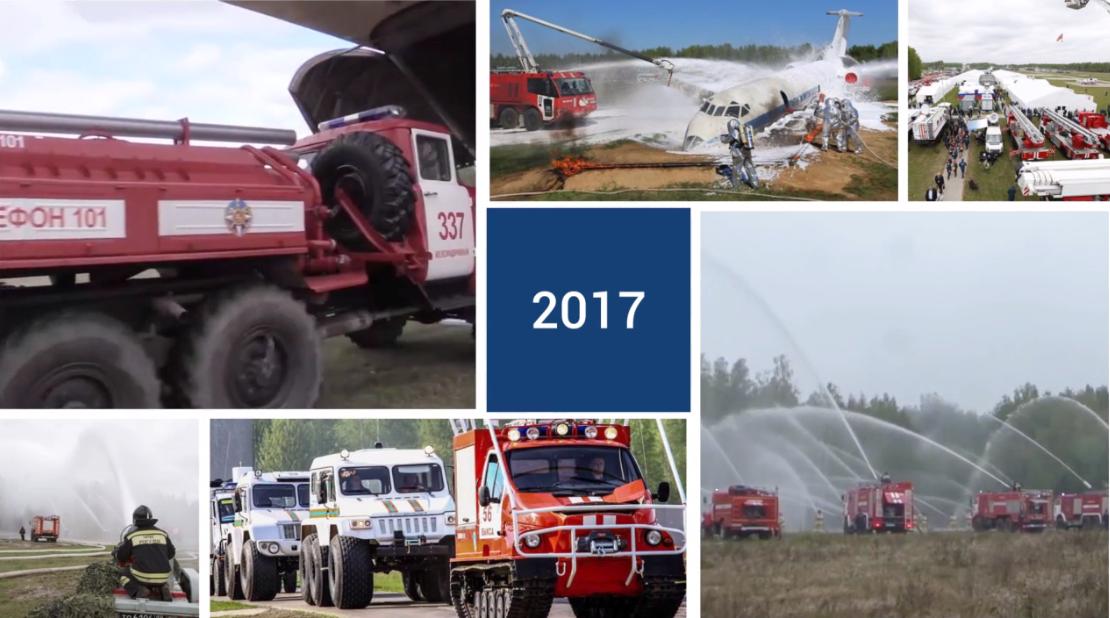 Комплексная безопасность 2017.png