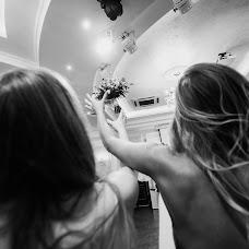 Wedding photographer Vasiliy Kovalev (kovalevphoto). Photo of 29.06.2018