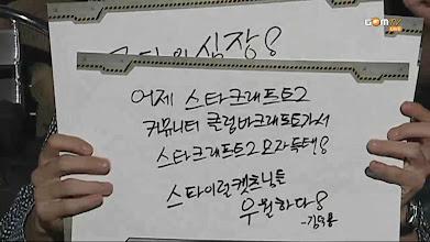Photo: 스파이럴 캣츠는 우월하다!!