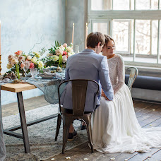 Wedding photographer Marina Afanaseva (mphoto31). Photo of 17.04.2018