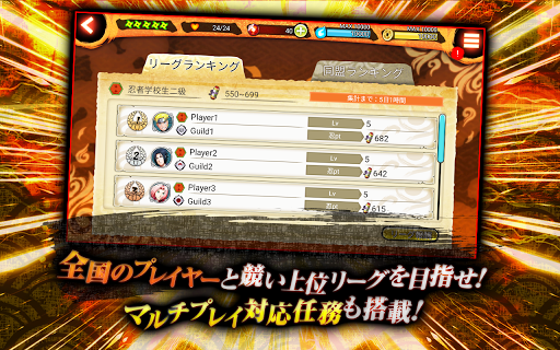 NARUTO X BORUTO u5fcdu8005BORUTAGE screenshots 16